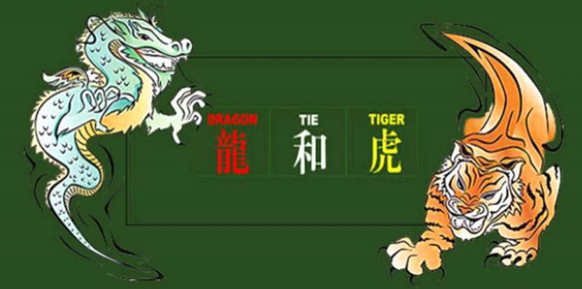 ไพ่เสือมังกรคืออะไร